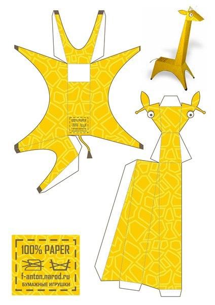 Фигурки из бумаги для детей